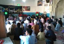 قائد ملت جعفریہ کی جانب سے زہرا اکیڈمی کے تعاون سے بلوچستان میں ایام فاطمیہ کی مجالس کا انعقاد
