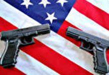 امریکہ، 24 گھنٹے میں فائرنگ کے 69 واقعات، 20 ہلاک