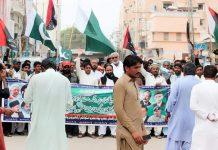 شیعہ علماء کونسل پاکستان صوبہ سندھ کے زیر اہتمام یکجہتی پاکستان ریلیاں منعقد کی گئیں