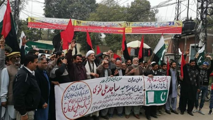 شیعہ علماء کونسل پاکستان کے زیر اہتمام لاہور میں یکجہتی پاکستان ریلی