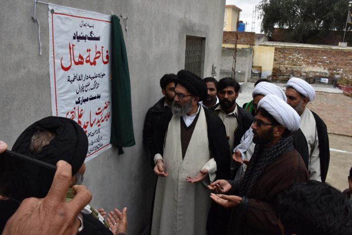 تلہ گنگ : قائد ملت جعفریہ پاکستان آیت اللہ سید ساجد علی نقوی فاطمہ ہال کا سنگ بنیاد رکھ دیا