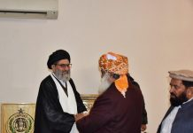 مولانا فضل الرحمن کی قائد ملت جعفریہ پاکستان سے ملاقات