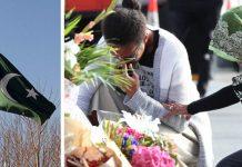 کرائسٹ چرچ واقعےپرپوری قوم سوگوار : آج قومی پرچم سرنگوں رہا