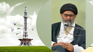 یوم پاکستان (23 مارچ )کے موقع پر قائد ملت جعفریہ علامہ سید ساجد علی نقوی کا پیغام
