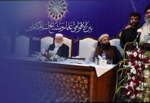 اتحاد ووحدت کے لیے پاکستان کی مذہبی قیادت کی گرانقدر خدمات لائق تحسین ہیں قائد ملت جعفریہ پاکستان