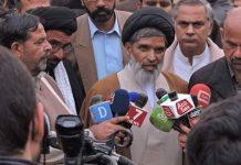 علامہ سید نصیر حسین موسوی انتقال کرگئے