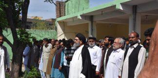 پاکستان ایجوکیشنل کونسل کے مرکزی اکاؤنٹنٹ شاہد عباس کاظمی انتقال کرگئے