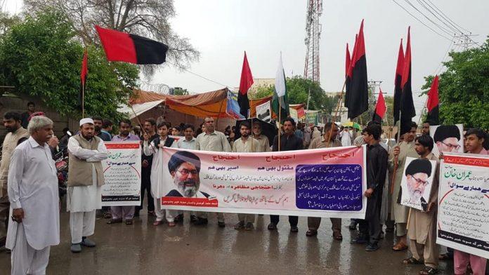 شیعہ علماء کونسل پاکستان خیبر پختونخواہ کے زیر اہتمام احتجاجی مظاہرہ