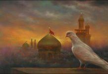 امام حسین علیہ السلام چراغ ہدایت اور کشتی نجات