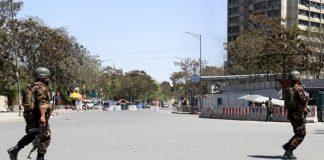 کابل : وزارت ٹیلی کمیونیکیشن اورآئی ٹی کےدفتر پر حملے