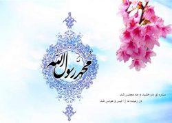 بعثت پیغمبر اکرم (ص) کا دن تحریر: محمد اشرف ملک