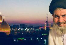 قائد ملت جعفریہ پاکستان علامہ سید ساجد علی نقوی کا حضرت امام حسین علیہ السلام اور حضرت عباس علیہ السلام کی ولادت باسعادت کے موقع پر خصوصی پیغام