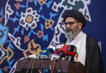 آزادی اظہار شہری آزادیوں میں سب سے بڑا حق، پابندیوں سے گریز کیاجائے، قائد ملت علامہ ساجد نقوی