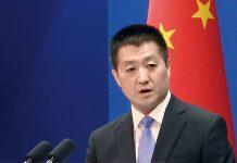 خلیج فارس میں کشیدگی، عالمی معیشت پر منفی اثرات: چین