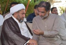 علامہ عارف حسین واحدی کی قمر الزمان کائرہ سے ملاقات بیٹے کی وفات پر تعزیت