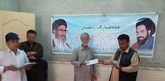 قائد ملت علامہ ساجد نقوی کی جانب سے کوئٹہ میں امداد کی تقسیم
