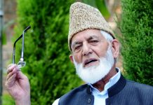 مقبوضہ کشمیر :سیدعلی گیلانی کی لوگوں سے انتخابی ڈرامے کے بائیکاٹ کی اپیل