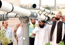 رمضان المبارک1440 ہجری کا چاند کہیں نظر نہیں آیا اور پہلا روزہ منگل کو ہوگا