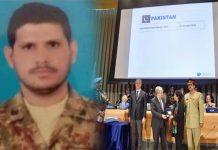 اقوام متحدہ کا کانگو میں شہید ہونیوالے پاکستانی فوجی کیلئے ایوارڈ