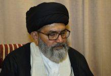 نواسہ رسول اکرم حضرت امام حسن علیہ السلام کے یوم ولادت پر قائد ملت جعفریہ پاکستان کا پیغام