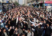 پاکستان سمیت دنیا کے مختلف ملکوں میں مولائے کائنات کی شب شہادت کا غم