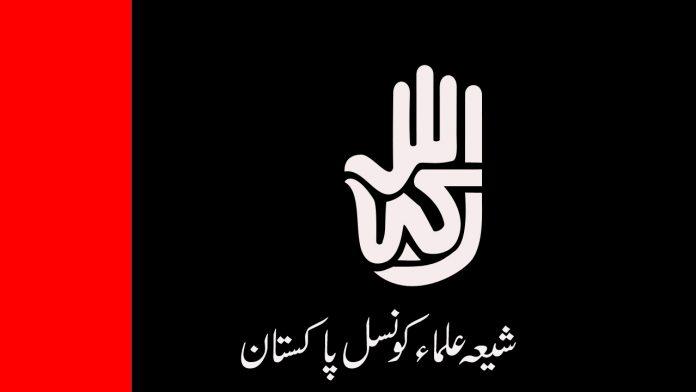 شیعہ علماءکونسل پاکستان کی جانب سے سانحہ داتا دربار کی شدید الفاظ میں مذمت