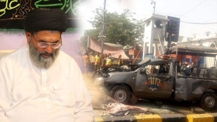 قائد ملت جعفریہ پاکستان کی لاہور داتا دربار کے باہر ہونے والے دہشت گرد حملے کی شدید الفاظ میں مذمت