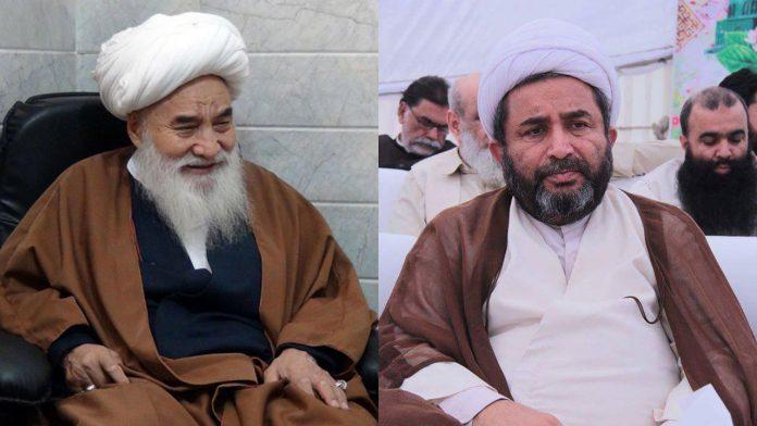 حضرت آیۃ اللہ العظمی محقق کابلی کی رحلت پر تعزیت پیش کرتے ہیں علامہ عارف واحدی