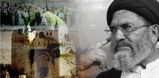 یوم انہدام جنت البقیع پر قائد ملت جعفریہ علامہ ساجد نقوی کا اہم پیغام