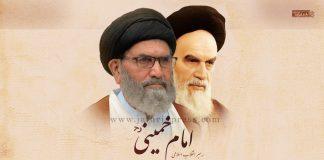 امام خمینیؒ نے عالمی معاشرہ کو بیدار کرنے میں اہم کر دار ادا کیا ، قائد ملت جعفریہ علامہ ساجد نقوی