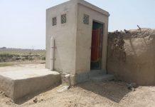 قائد ملت جعفریہ علامہ سید ساجد علی نقوی کی جانب سے بلوچستان میں فلاحی منصوبے جاری