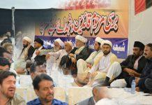 کراچی برسی قائدین و شہدائے ملت جعفریہ کا بڑا اجتماع منعقد ہوا