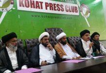 کوہاٹ کی مسجد میں نماز پر پابندی شیعہ علماء کونسل پاکستان خیبر پختواہ کی پریس کانفرنس