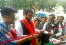 اسلامی تحریک گلگت بلتستان کے کے رکن اسمبلی کیپٹن سکندر نے ڈسپنسری کا افتتاح کردیا