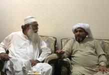علامہ عارف حسین واحدی کی سجادہ نشین جناب پیر سعادت علی شاہ سے ملاقات