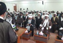 قائد ملت جعفریہ پاکستان آیت اللہ سید ساجد علی نقوی کا نجف میں موسسۃ الکوثرمیں خطاب