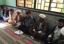 شیعہ علماء کونسل صوبہ سندھ کی کابینہ کا اجلاس محرم الحرام کے حوالے سے اہم سیل قائم