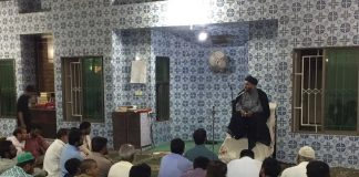 مرحوم غلام حیدر جعفری کے ایصال ثواب کا اجتماع گلشن حدید کراچی میں منعقد ہوا