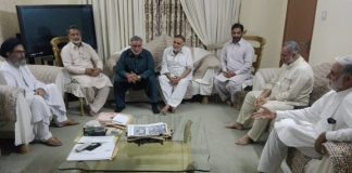 شیعہ علماء کونسل پاکستان ٹیکسلا کے وفد کی قائد ملت جعفریہ پاکستان سے ملاقات