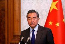 چین کا بھارت کو واضح پیغام،چینی اور بھارتی وزرائے خارجہ ملاقات کا اعلامیہ جاری