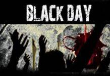 بھارت کا یوم آزادی آج یوم سیاہ کے طور پر منایا جارہاہے