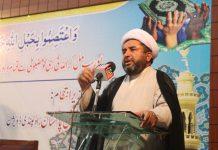 عزاداری امام حسینؑ کے مقاصد وہ ہی ہیں جو قیام امام حسین ؑ کے مقاصد و اہداف تھے علامہ عارف واحدی