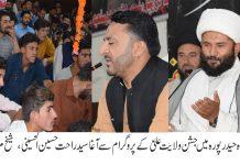 جعفریہ اسٹوڈنٹس آرگنائزیشن پاکستان گلگت کے زیر اہتمام جشن غدیر