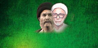 قائد مرحوم علامہ مفتی جعفر حسین ؒ کی برسی پر علامہ ساجد نقوی کا پیغام