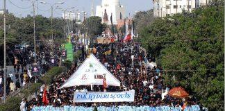 پاکستان کے سب سے بڑے شہر میں یوم عاشور کا مرکزی جلوس لاکھوں عزادار شریک