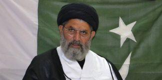 قائد اعظمؒ کی قیادت میں مسلمانوں نے ایک علیحدہ وطن حاصل کیا ،قائد ملت جعفریہ علامہ ساجد نقوی