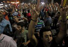 مصر میں موجودہ صدرالسیسی کے خلاف مظاہرے اوراستعفے کا مطالبہ