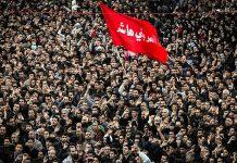 پاکستان میں عاشورائے حسینی بڑے ہی عقیدت و احترام کے ساتھ منایا گیا
