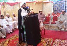 کوہاٹ انتظامیہ مسائل کے حل کے لئے تعاون کرے صدر شیعہ علماء کونسل پاکستان خیبر پختونخواہکوہاٹ انتظامیہ مسائل کے حل کے لئے تعاون کرے صدر شیعہ علماء کونسل پاکستان خیبر پختونخواہ