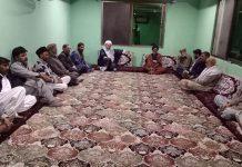 اسلامی تحریک پاکستان بلتستان ڈویژن کا اہم اجلاس زیر صدارت علامہ سید محمد عباس رضوی